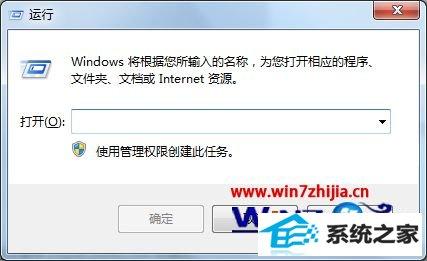 笔记本win8系统怎么导出已连接过的wifi热点密码