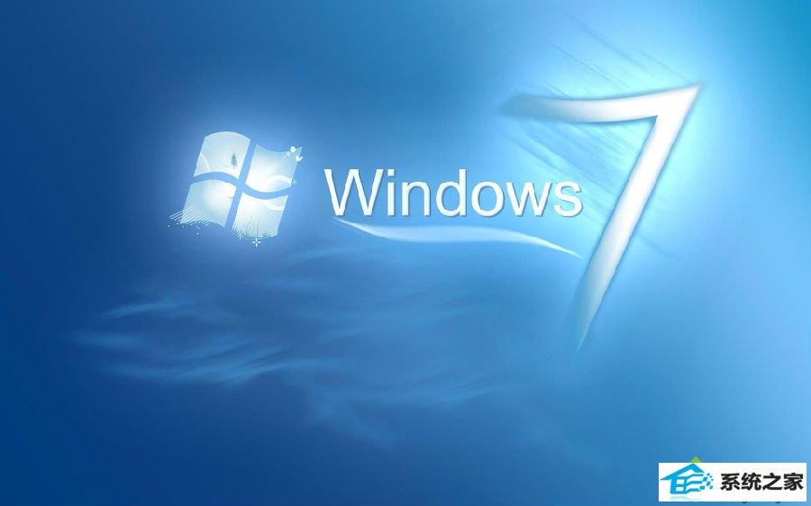 win8系统装不了软件处理方法