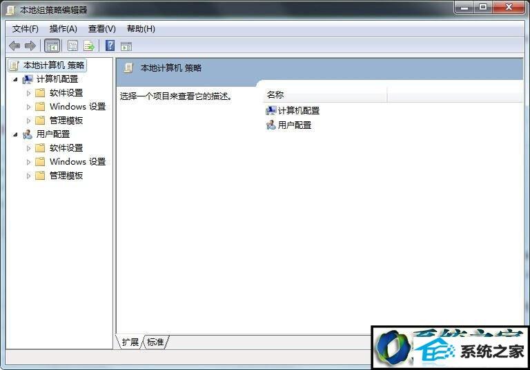"""win8系统开机提示""""本次操作由于这台计算机的限制而被取消""""的解决方法"""