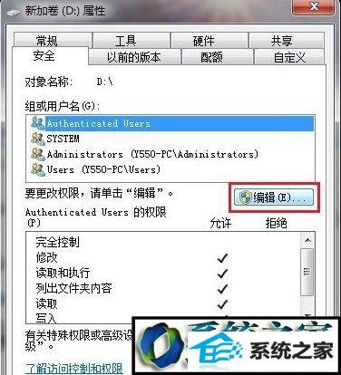 win8系统在本地磁盘中点击新建只有文件夹选项的解决方法