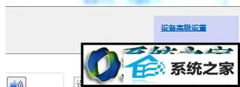 """win8系统桌面右下角一直提示""""插头已从插孔拔出""""的解决方法"""