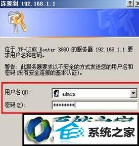 win8系统笔记本搜索无线wifi信号出现乱码无法连接的解决方法