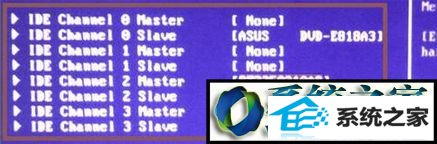 win8系统电脑在Bios界面检测不到硬盘的解决方法