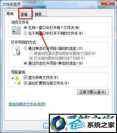 "win8系统开机弹出""无法打开C://boot.ini文件.无法更改操作系统及超时""的解决方法"