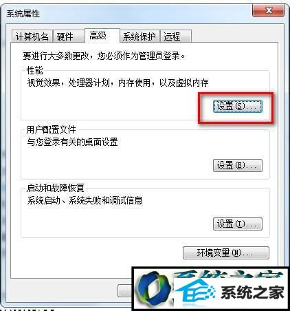 win8系统任务栏只显示文件不显示缩略图的解决方法