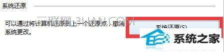 windows8系统如何还原