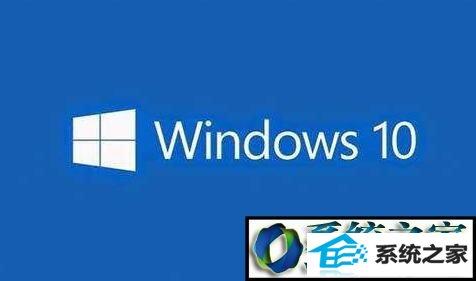 win8系统蓝屏提示错误代码0xfffff802的解决方法