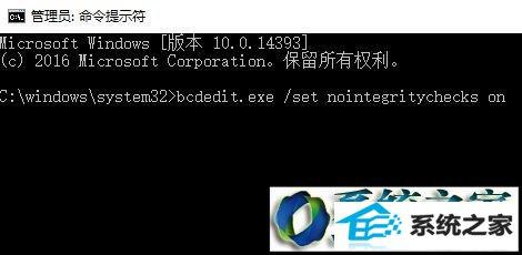 win8系统安装昆仑通态MCGs8.7失败的解决方法