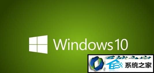 win8系统更换登录壁纸后不能进入桌面的解决方法