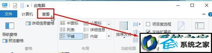 win8系统回退功能只能保存一个月延长时间的操作方法