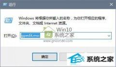 技术员恢复win8系统删除Thumbs.db文件的方法?