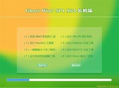 通用系统Windows7 64位 游戏装机版 2021.06